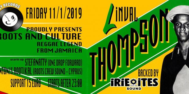 Linval Thompson (A reggae Legend) Live at An club