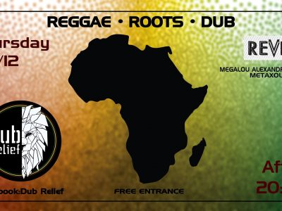 Dub Relief at REVER