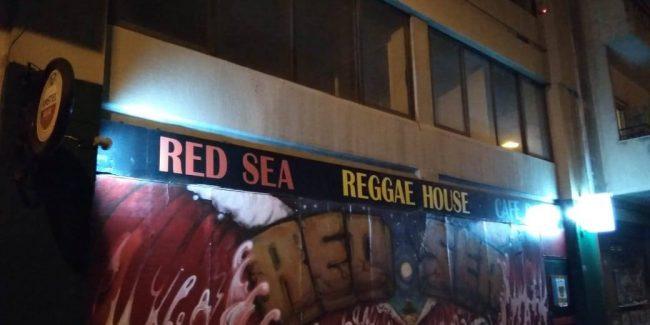 Anna Mystic, Bass Delight, Fleck & Insom στο Red Sea
