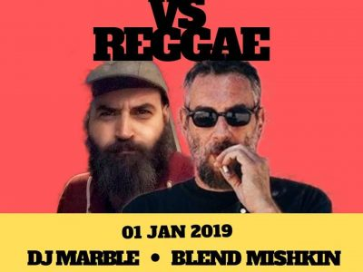 Hip Hop VS Reggae : DJ Marble X Blend Mishkin at Urban Garden