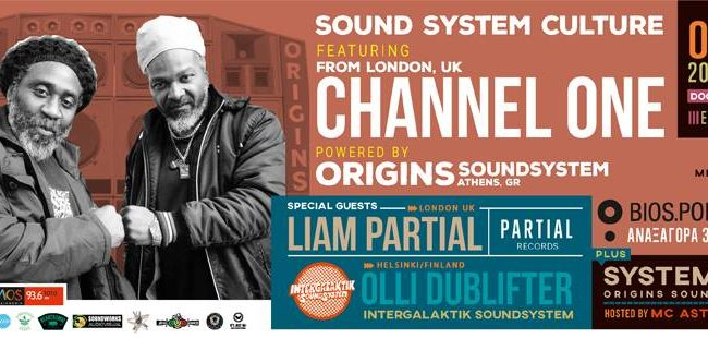Sound System Culture feat Channel One