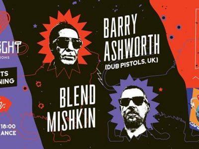 Barry Ashworth (Dub Pistols) & Blend Mishkin at Thermaikos Bar