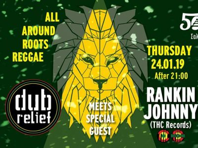 Dub Relief meets Rankin Johnny at 500 miles away