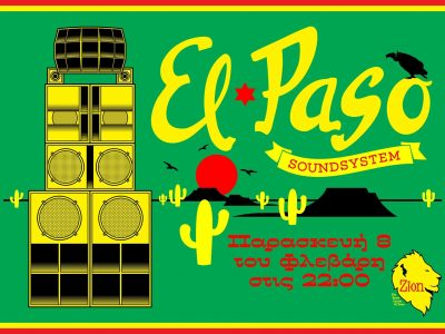 First time El PASO sound system at Zion