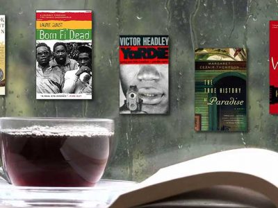 5 βιβλία για τη Τζαμάικα που πρέπει να διαβάσετε.