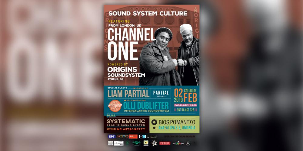 Channel One Sound System στην Αθήνα, στις 2/2/2019!