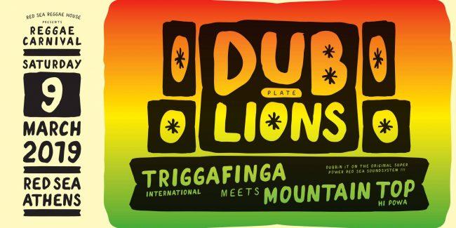 Reggae Carnival - Dubplate Lions with Triggafinga Mountain Top