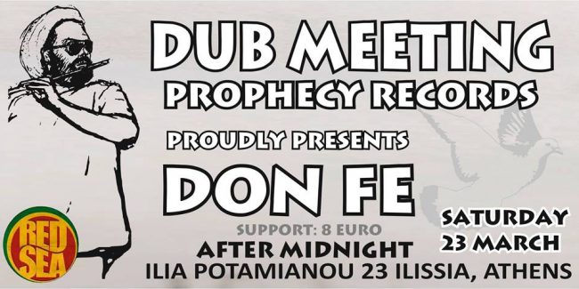 DUB Meeting *Don Fe(SP) & Prophecy Records
