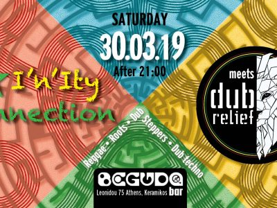 Dub Relief meets I'n'Ity connection at Beguda Bar
