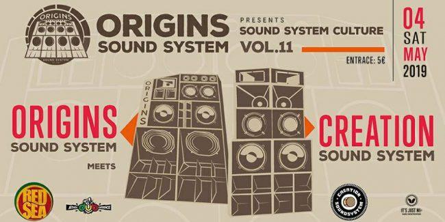 Sound System Culture Vol.11
