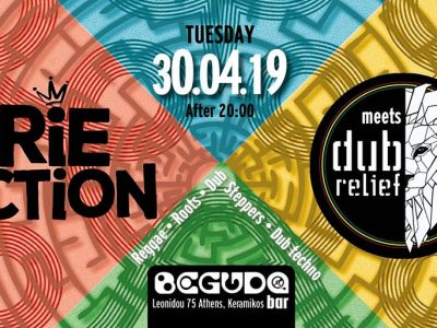 Dub Relief meets Irie Action