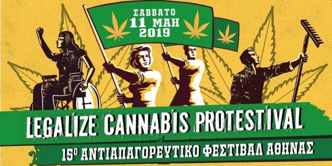 Legalize Cannabis Protestival 2019-15ο Αντιαπαγορευτικό Φεστιβάλ