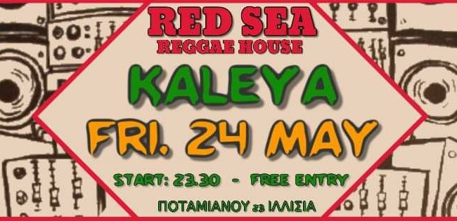 Kaleya In Session At Red Sea