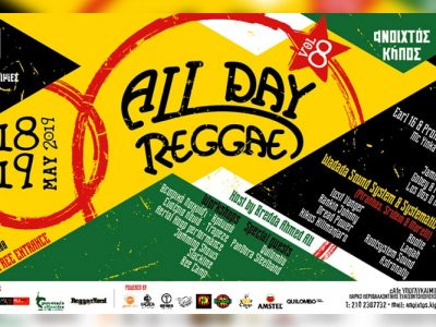 All DaY Reggae Vol.8