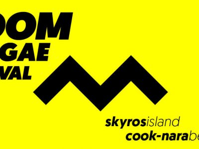 Boom Reggae Festival 2019 - Skyros Island Greece