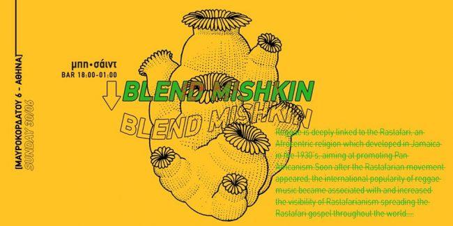 Blend Mishkin at Μπη Σάιντ