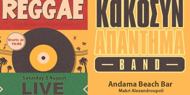 ακό Συναπάντημα Full Band Live / Andama beach bar Alex/poli 3/8