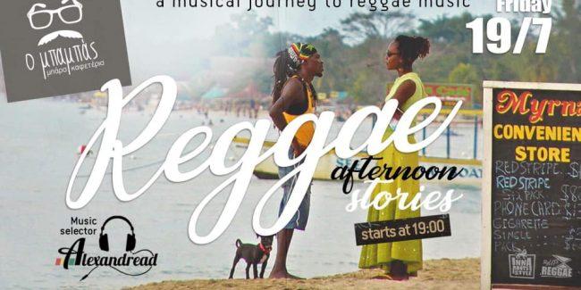 Reggae afternoon stories