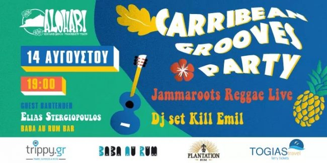 Carribean Grooves Party