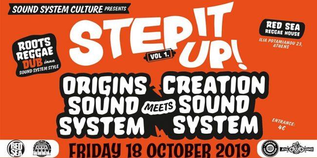 Step It Up! Vol.1: Origins Sound meets Creation Sound