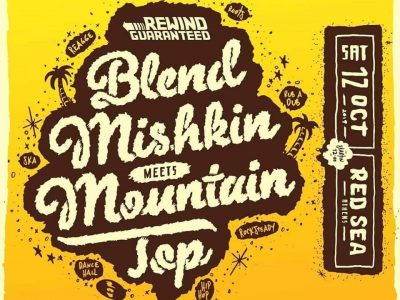 Blend Mishkin Meets Mountain Top (AT)